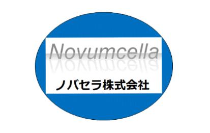 NOVUMCELLA